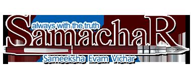 Desi English News